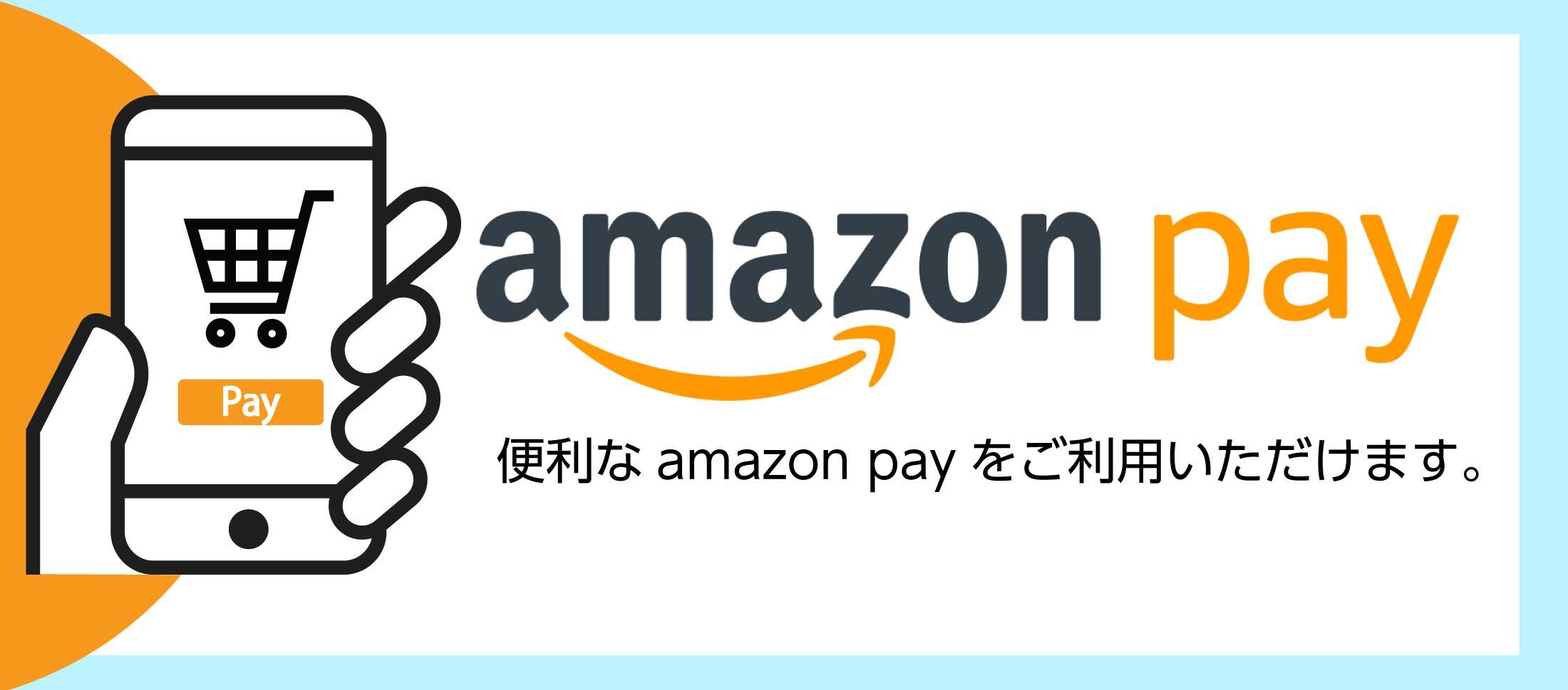 AmazonPay ご利用いただけます ハム ギフト ボーノポーク ハム通販 |ボーノポークハム工房瑞浪